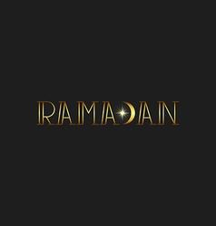 Ramadan Kareem gold lettering star new moon mockup vector image