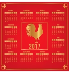 Calendar for 2017 with chinese zodiac Rooster vector image vector image