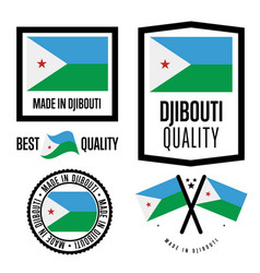 Djibouti quality label set for goods vector