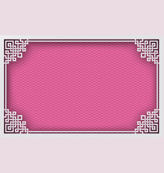 chinese rectangle frame on pink pattern oriental vector image