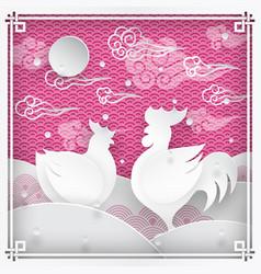 chinesenewyearpaper10 vector image