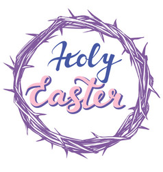 crown of thorns easter religious symbol of vector image