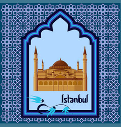 Istanbul greeting card template with hagia sophia vector