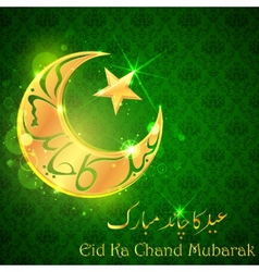 Eid ka chand mubarak wish you a happy eid moon vector