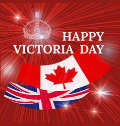 happy victoria day card with flag crown ray vector image