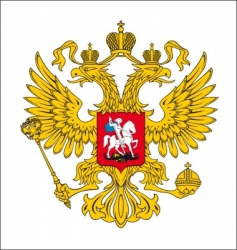 eagle Russia vector image