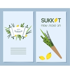 Greeting cards for jewish holiday sukkot happy vector