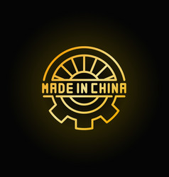 golden made in china symbol vector image vector image