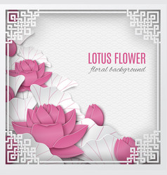 oriental floral background with pink lotus vector image