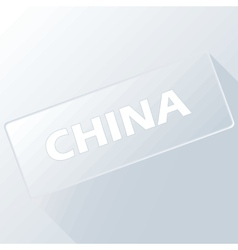 China unique button vector