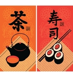 Hieroglyph sushi and tea vector