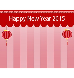 chinese new year 01 vector image vector image