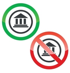 Museum permission signs vector