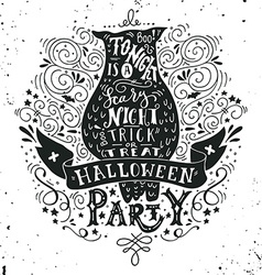 Halloween party poster with an old owl vector