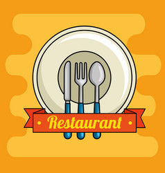 restaurant logo design vector image