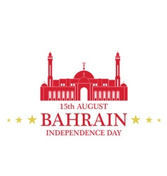 Independence Day Bahrain vector image vector image