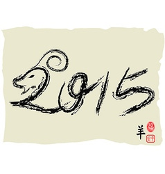 2015 new year design with goat symbol vector image