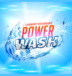 Power wash laundry detergent packaging concept vector