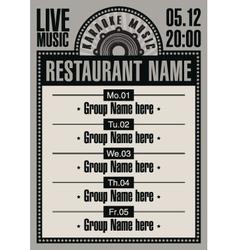 karaoke restaurant vector image