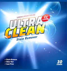 detergent and cleaning product packaging design in vector image