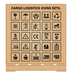 logistics icon vector image vector image