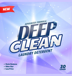 Laundry detergent packaging concept design vector