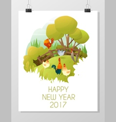 Happy new year 2017 card with rooster 9 vector image vector image
