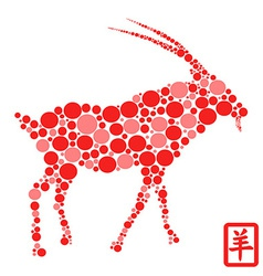 Chinese goat year with red dots vector