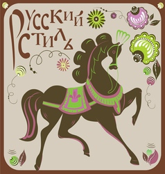 gorodez style horse vector image