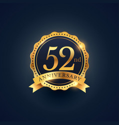 52nd anniversary celebration badge label in vector image vector image