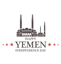 Independence Day Yemen vector image vector image