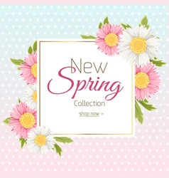 Spring shopping sale banner template daisy flower vector