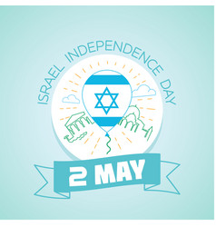 2 may israel independence day vector