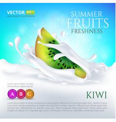Kiwi slice falling in milk or yogurt splash with vector