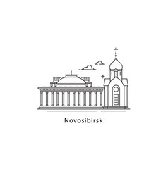 novosibirsk logo isolated on white background vector image