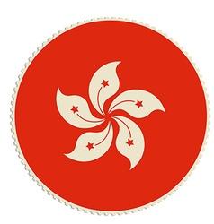 Hong kong flag vector