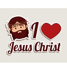 Religion design vector image vector image
