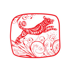 Red paper cut dog in frame and flower symbols vector