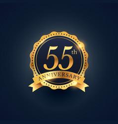 55th anniversary celebration badge label in vector