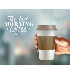 Morning coffee background vector
