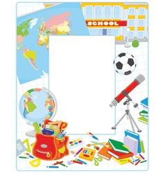 School frame vector image