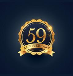 59th anniversary celebration badge label in vector