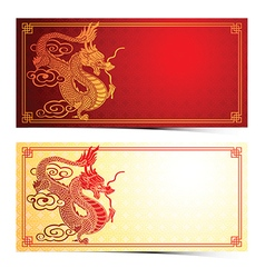 Chinese dragon template2 vector image