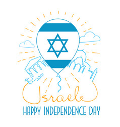 israel independence day greeting card vector image
