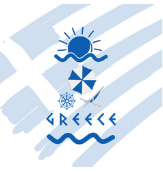 Greece travel paradise icon in blue color vector