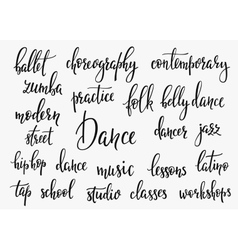 Dance studio inspiration typography set vector