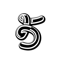 Number 5 celtic font norse medieval ornament abc vector