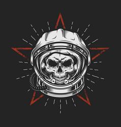 skull in space helmet vector image vector image