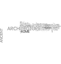 Ancient pompeii text word cloud concept vector
