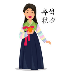Happy chuseok and hangawi greeting card with vector